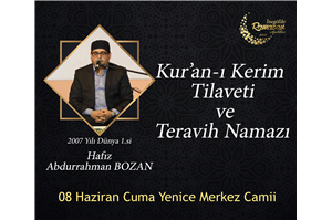 2007 Yılı Dünya 1 .si Hfz. Abdurrahman Bozan Kur'an-ı Kerim Tilaveti ve Teravih Namazı