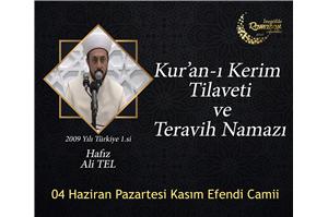 Hfz. Ali TEL Kur'an-ı Kerim Tilaveti ve Teravih Namazı