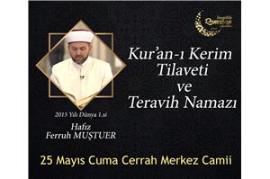 Hfz. Ferruh Muştuer Kur'an-ı Kerim Tilaveti ve Teravih Namazı